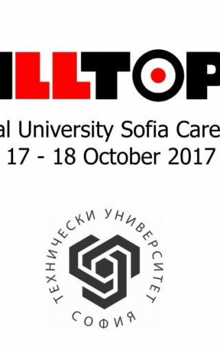 Walltopia at the Technical University Sofia Career Show